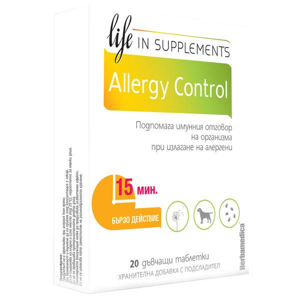 control over allergies