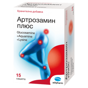 Artrozamin Plus