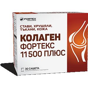 Collagen Fortex Plus Sachets