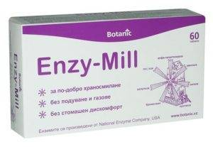 Enzy-Mill