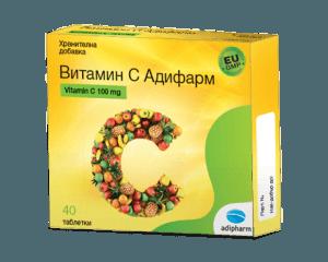 Vitamin C Adipharm